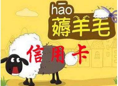 各大银行最新齐全羊毛活动大全 截止4月18日更新